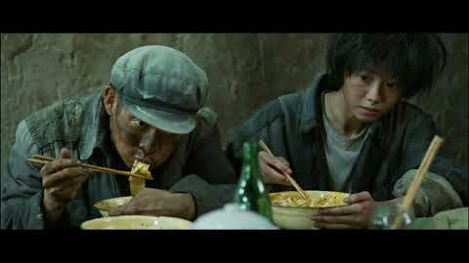 Tráiler de la última película de Zhang Yimou